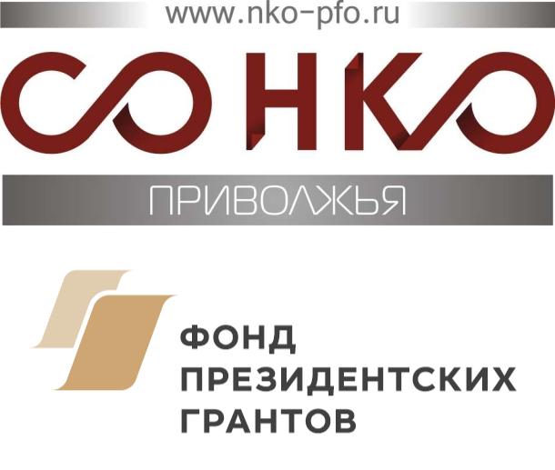 """Второй вебинар""""Контрольные функции Минюста России в отношении НКО"""""""