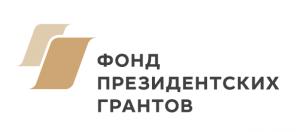"""Вебинар """"Контрольные функции Минюста России в отношении НКО"""""""